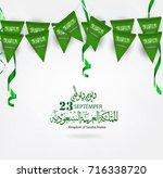 saudi arabia national day in... | Shutterstock .eps vector #716338720