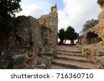 the fortress of yeghiam is the... | Shutterstock . vector #716360710