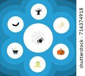 flat icon festival set of... | Shutterstock .eps vector #716374918