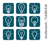 lightbulbs icon set | Shutterstock .eps vector #716381518