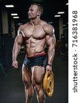 brutal handsome caucasian... | Shutterstock . vector #716381968