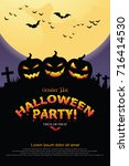 halloween party poster with... | Shutterstock .eps vector #716414530