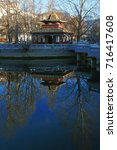 Small photo of A pavilion in the Potala Palace, Lhasa, Tibet