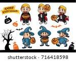 halloween cute vampire witch... | Shutterstock .eps vector #716418598
