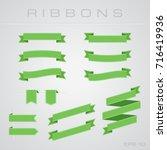 flat green ribbons | Shutterstock .eps vector #716419936