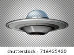 Ufo In Round Shape Illustration