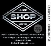 vector chrome alphabet set with ...   Shutterstock .eps vector #716425594