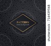 luxury vector pattern   Shutterstock .eps vector #716439568