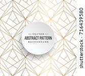 luxury vector pattern | Shutterstock .eps vector #716439580