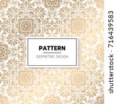 luxury vector pattern | Shutterstock .eps vector #716439583