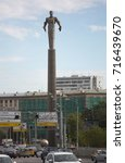 Small photo of Moscow, Gagarin's Square, city, monument, architecture, September 15, 2017
