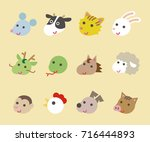 twelve chinese zodiac animals | Shutterstock .eps vector #716444893