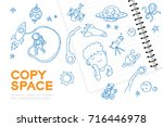 notebook with kid boy hand... | Shutterstock .eps vector #716446978