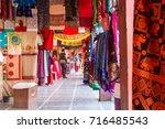 jaipur  india  11th january... | Shutterstock . vector #716485543