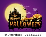 haunted house and full moon... | Shutterstock .eps vector #716511118