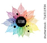 Lettering Autumn On Backdrop...