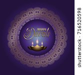 happy diwali background with... | Shutterstock .eps vector #716520598