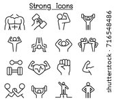 strong icon set in thin line... | Shutterstock .eps vector #716548486
