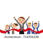 female employee's goal | Shutterstock .eps vector #716556238