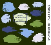 vector paint brush spots  hand... | Shutterstock .eps vector #716556838