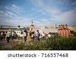 moscow   september 2017 ... | Shutterstock . vector #716557468