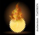 vector burning gold medal icon...   Shutterstock .eps vector #716558374