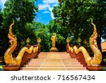 king of nagas  serpent  stairs