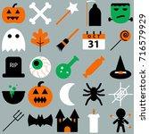 set of halloween objects ... | Shutterstock .eps vector #716579929