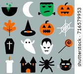 set of halloween objects ... | Shutterstock .eps vector #716579953