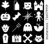 set of halloween objects ... | Shutterstock .eps vector #716579959