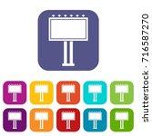 advertising billboard icons set ... | Shutterstock . vector #716587270