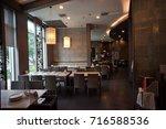 bangkok thailand   sept 12  an... | Shutterstock . vector #716588536