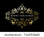 chic and luxury christmas... | Shutterstock .eps vector #716593660