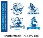 snowboard logo set   vector... | Shutterstock .eps vector #716597188
