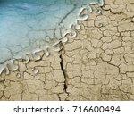 photo manipulation of dry...   Shutterstock . vector #716600494