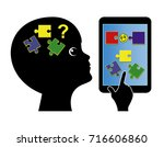 apps for toddlers. challenging... | Shutterstock . vector #716606860