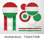 set of hungary flag in... | Shutterstock .eps vector #716617438