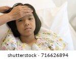sick asia kid patient lying in... | Shutterstock . vector #716626894