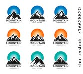 mountain   sky logo template... | Shutterstock .eps vector #716628820