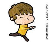 cartoon curious boy   Shutterstock .eps vector #716643490