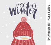 christmas and new year greeting ... | Shutterstock .eps vector #716651098