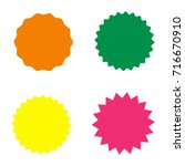 set of starburst  sunburst... | Shutterstock .eps vector #716670910