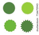 set of starburst  sunburst...   Shutterstock .eps vector #716670943