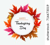 thanksgiving day | Shutterstock . vector #716673019