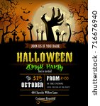 halloween party invitation or... | Shutterstock .eps vector #716676940