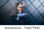 full of energy and enthusiasm... | Shutterstock . vector #716677930