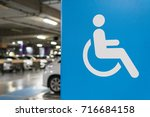 sign of disabled parking. in... | Shutterstock . vector #716684158