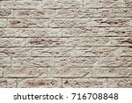rustication   several methods...   Shutterstock . vector #716708848
