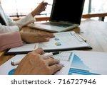 business people meeting design... | Shutterstock . vector #716727946