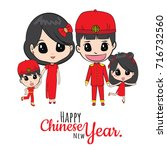 chinese family. | Shutterstock .eps vector #716732560
